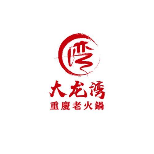 大龙湾火锅加盟