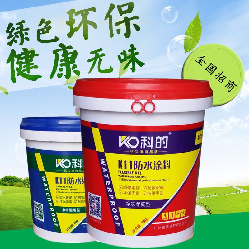科的K11防水涂料加盟