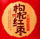 枸杞紅棗植物飲料加盟