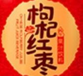 枸杞红枣植物饮料批发加盟