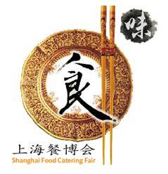 第十届(上海)国际餐饮食材博览会