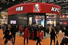 2019上海餐饮连锁加盟展会加盟