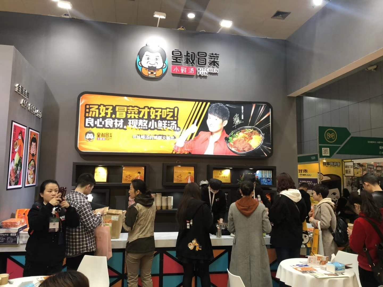 2019广州餐饮美食加盟展览会加盟