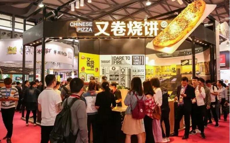 2019上海餐饮美食加盟展览会加盟