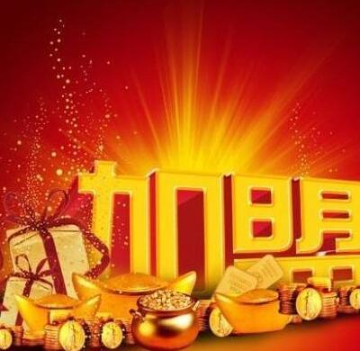 上海国际餐饮连锁加盟展加盟