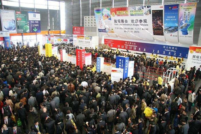 广州展览会加盟