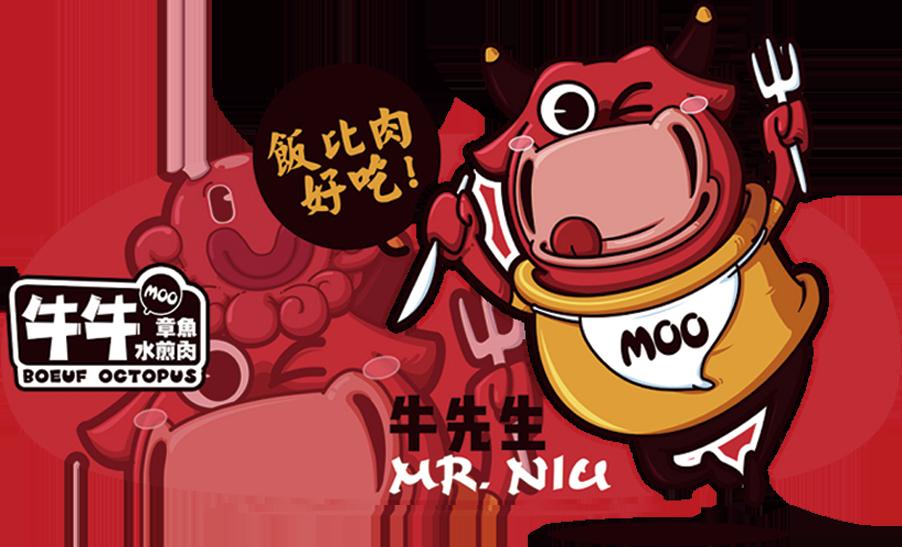 牛牛章鱼水煎肉加盟