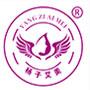 杨子艾美专业瘦身火热招商中加盟