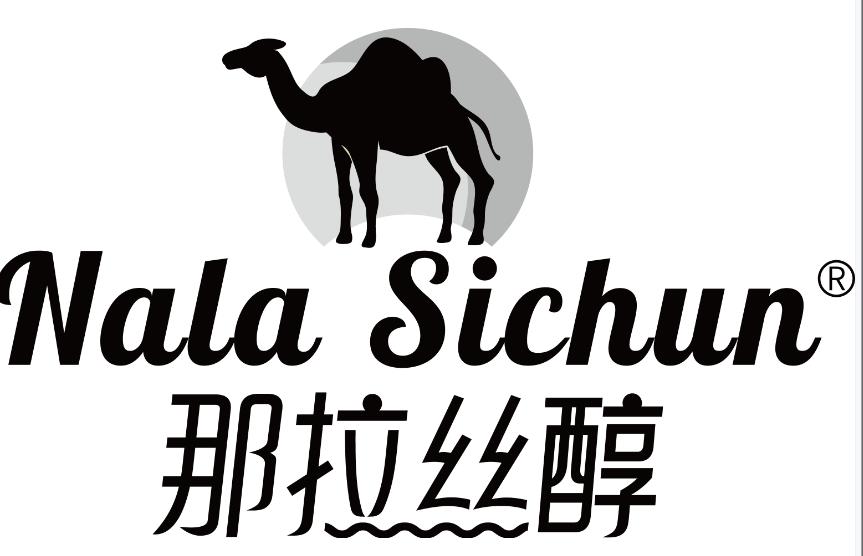 新疆骆驼奶那拉丝醇专卖店加盟