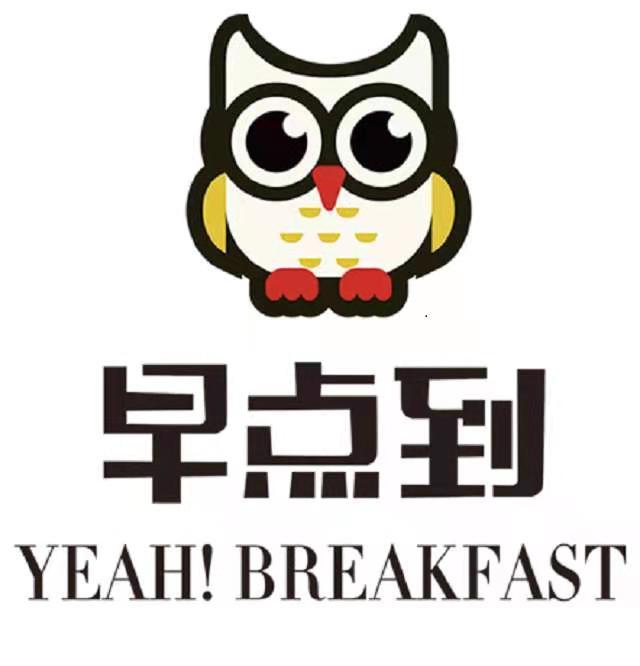 早點到-共享無人自助早餐加盟