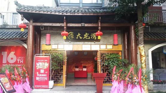开重庆火锅加盟店贵吗?25万元即可成功开店,你想加入吗?