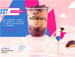 奶茶店生意好做嗎?選對了品牌讓你每天都輕松賺錢!