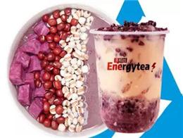 茶稻谷將美味和健康發揮到極致,備受消費者青睞
