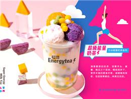 想開特色的奶茶店,茶稻谷奶茶店更受大家歡迎!