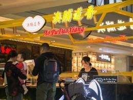 ?#27597;?#36947;香休闲零食广受青睐,开店赚钱快