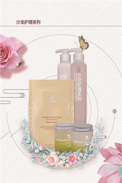 唯美度,美容行业中的代表品牌