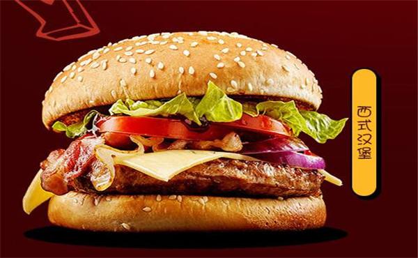 餐饮创业揽客快 大堡当家汉堡商机凸显