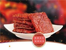 零食行業創業高峰來臨,澳脯道香打開廣闊市場!