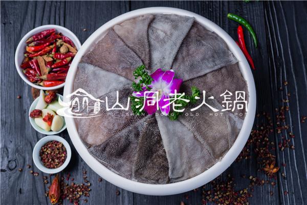 重慶老火鍋哪家最好吃?這家店鍋底傳統正宗!