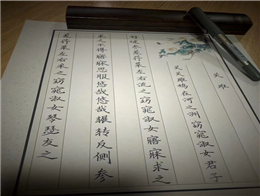 為什么別的孩子字寫的那么好?只因有小字迷 硬筆練字書法!