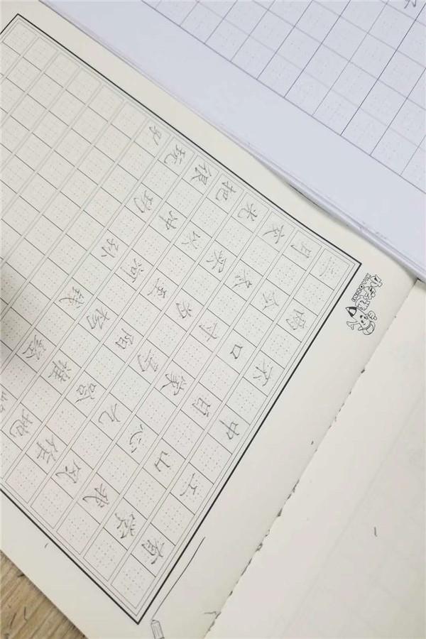 小字迷提供練字好方法 開書法培訓班掙得多