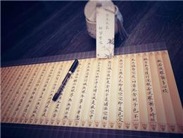 好的練字習慣需要從小培養,小字迷給你不一樣的練字體驗!