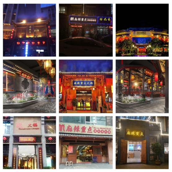 准备开重庆火锅加盟店,怎么找到一家合适的品牌?