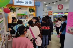 适合城乡的母婴加盟店投资多少钱 母婴加盟店优势多