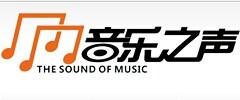 音乐之声加盟