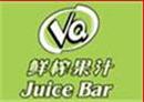 VQ鲜果榨汁加盟