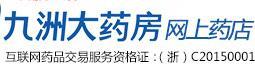 九洲网上药店加盟