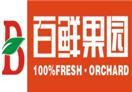 百鲜果园加盟