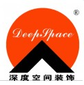 深度空间装饰加盟