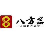 重庆土特产加盟加盟