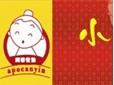阿婆牌韓國壽司加盟