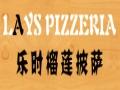 樂時榴蓮披薩加盟