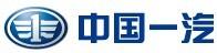 中国一汽加盟