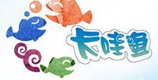 卡哇魚足浴加盟