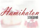 漢密哈頓蛋糕加盟