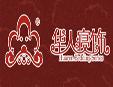 華人寢飾加盟
