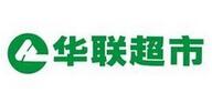 华联超市加盟