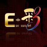 E+彩耳饰加盟