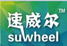速威爾智能平衡車加盟