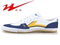 双星户外运动鞋加盟