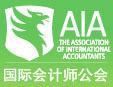 國際會計培訓加盟