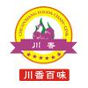 川香辣烤鸭加盟