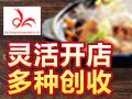 迪隆黃燜雞米飯加盟