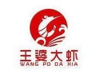 山东王婆大虾加盟