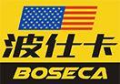广州波仕卡汽换油养护中心加盟