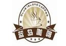 藍島咖啡機加盟
